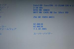 DSC_0347