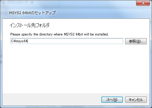 msys2_install