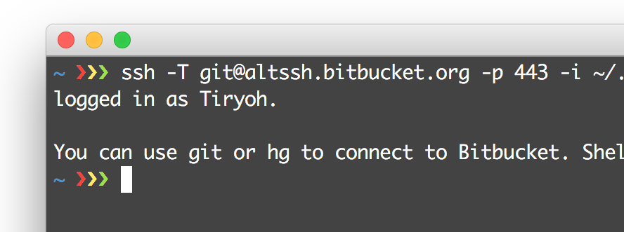 bitbuket_ssh_login